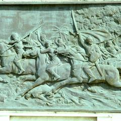 Frieze at Base of Statue of Somali Leader Mohammed Abdille Hassan