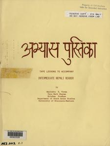 Tape lessons to accompany intermediate Nepali reader