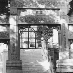 Marble portal of the Qingjing Huayu Ta (Pure and Transformed-Region Pagoda) 清淨化域塔
