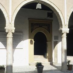 Seventeenth Century Decoration above Doorway of North Block of the Serai al-Hamra