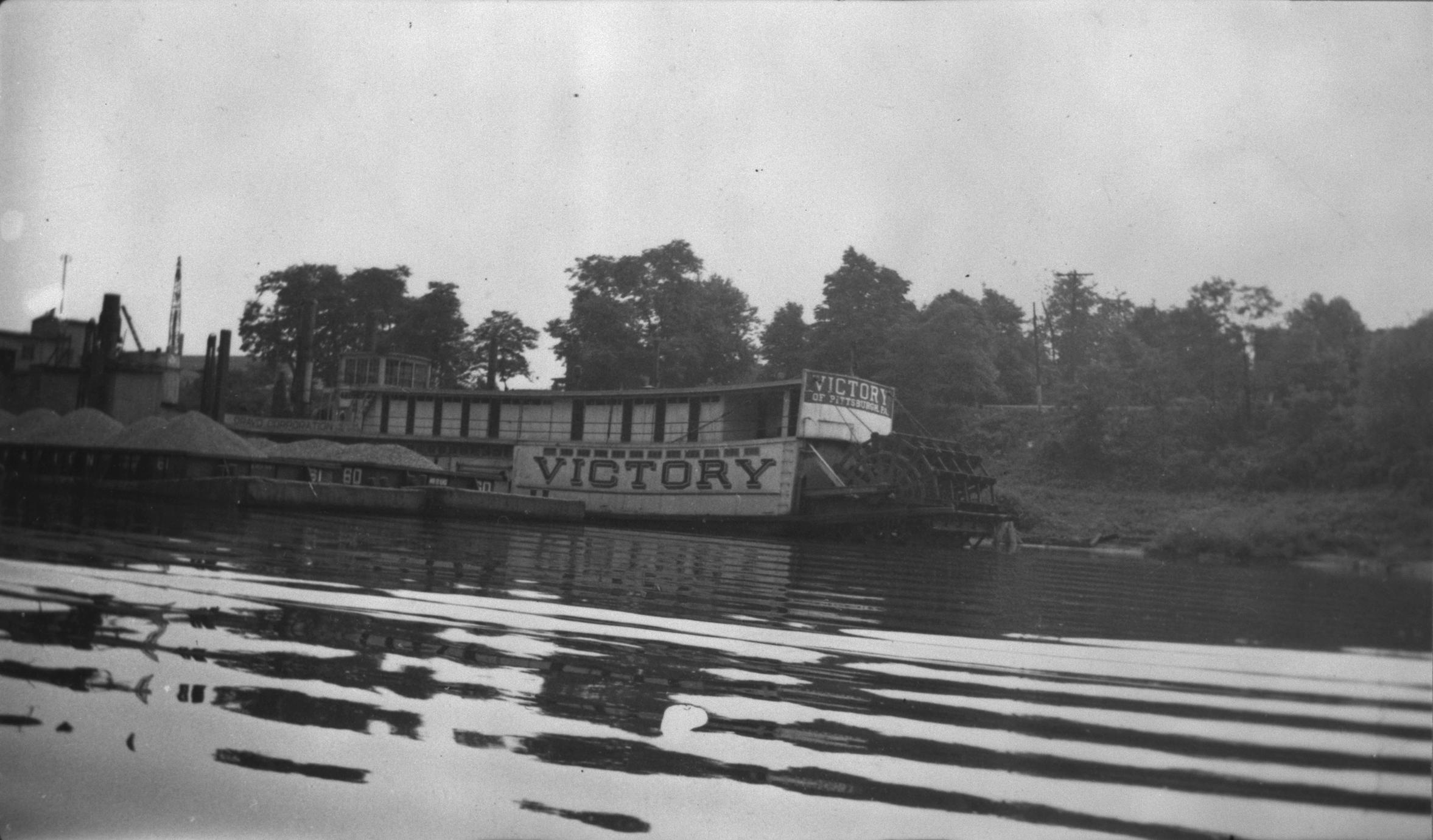 Victory (Towboat, 1919-1940)