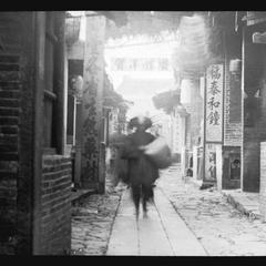 [Chinese street scene.]
