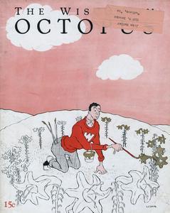Octopus Vol. 19 No. 8, cover