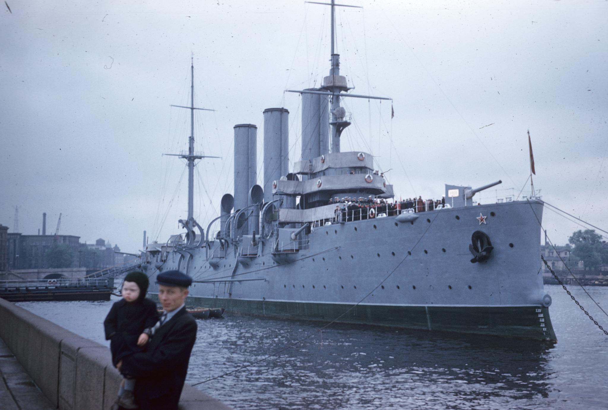 Cruiser ship Aurora