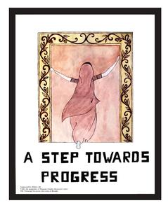 A step towards progress