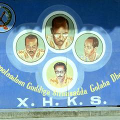 Political Billboard with Portraits of Military Leaders