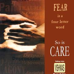 Fear is four letter word