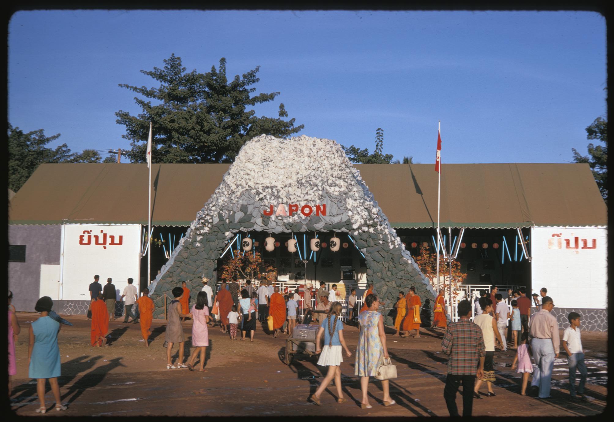 That Luang fair : Japanese exhibit
