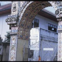 Vats : gate guardian
