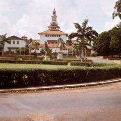 View of the Legon Campus of the University of Ghana