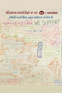 Signatures from Jay Ambe Vidyalay