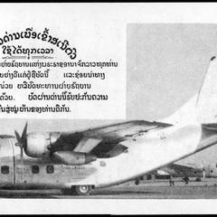 Leaflets for a missing Air America aircraft and crew