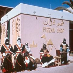 Fezzan Shop at Tripoli International Fair