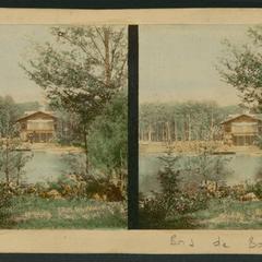 Lac du Bois de Boulogne, Paris