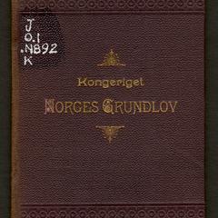 Kongeriget Norges grundlob