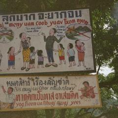 Advisory posters