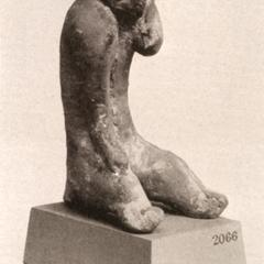 Ancient Prosimian Sculpture