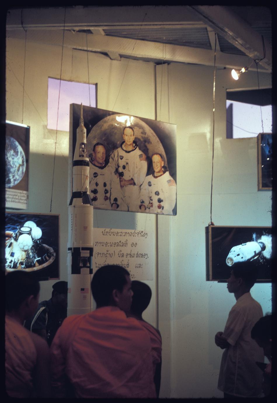 American exhibit