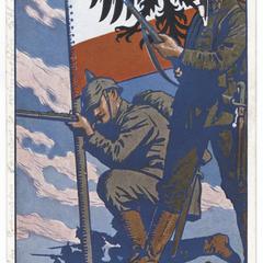 Zu Deutschlands Fahne sturmumwallt hält treuergeben Jung und Alt!