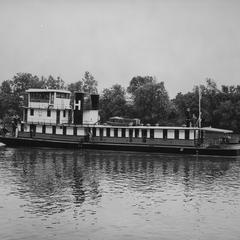 Walter G. Hougland (Towboat)