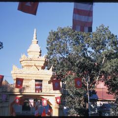 Vats : entrance--Vat Ong Tu