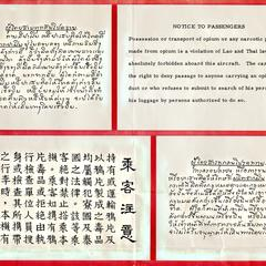Notice to passengers on the transportation of opium