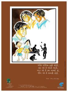 Institute for Initiative in Education 3