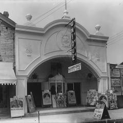 Unique Theater, Waukesha