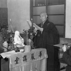 The Buddhist tonsure ceremony.