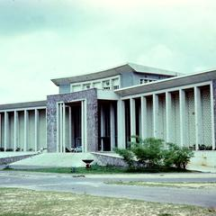 The Administration Building of the National University, Kinshasa