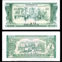 Counterfeit Pathet Lao money