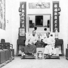 Officials posed in a reception hall.