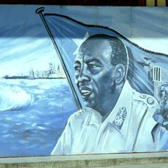 Political Billboard with Flag and Portrait of Siad Barre