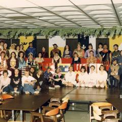 1982 Madrigal Dinner