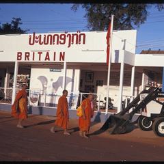 That Luang fair : British exhibit