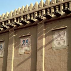 Closed Windows of Central Mosque of Jenne