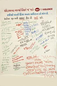 Signature campaign 5