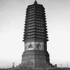Cishou Ta (Pagoda of Benevolence and Longevity) 慈壽塔.