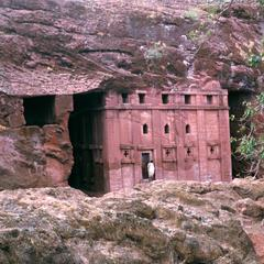 Ancient Church Hewn from Rock in Lalibella