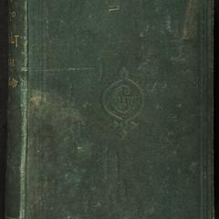 Hilt to hilt ; or, Days and nights on the banks of the Shenandoah in the autumn of 1864