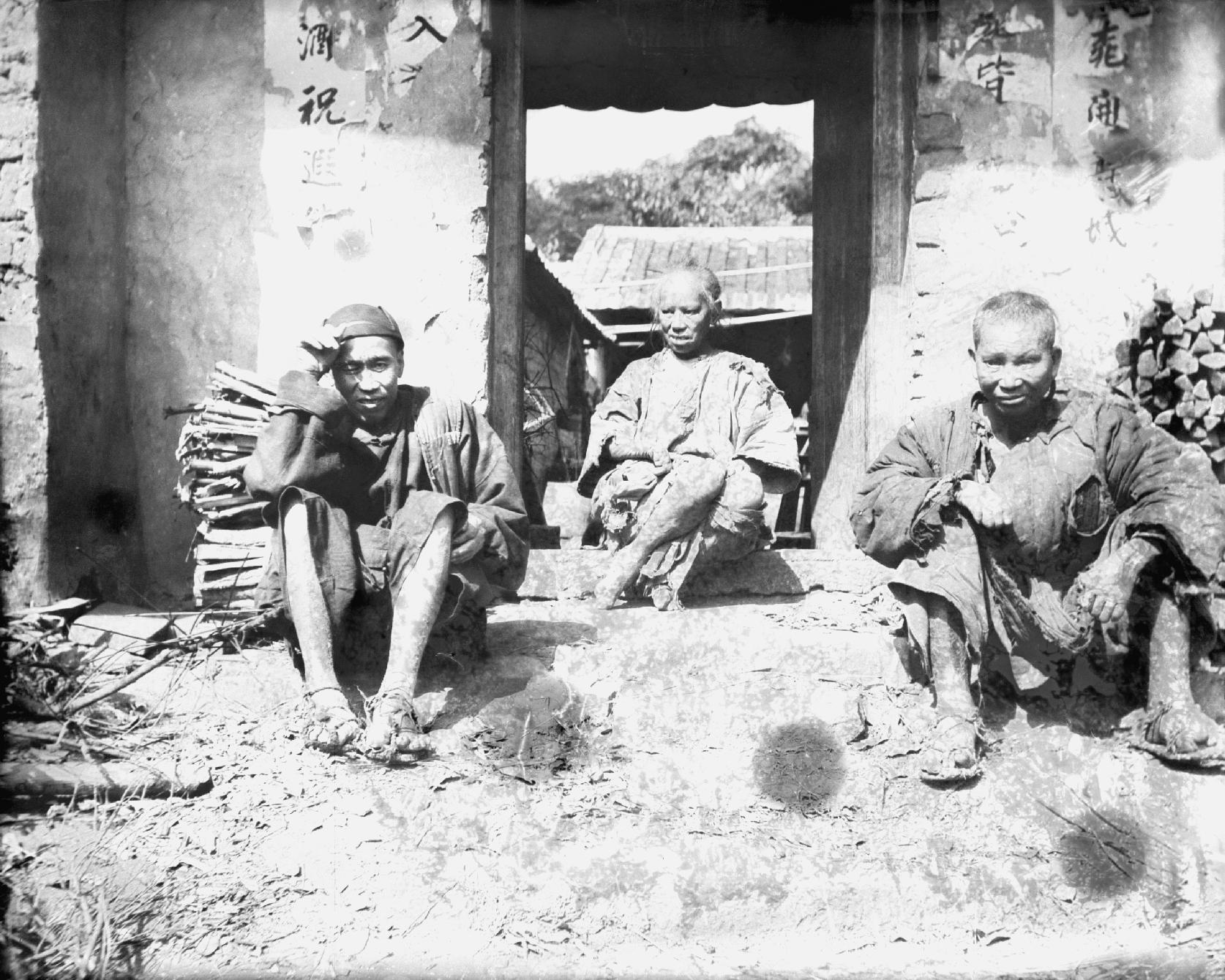 [Lepers at Wang Mu (The Emperor's Mother's Village) 王母 in Yeungkong 陽江].
