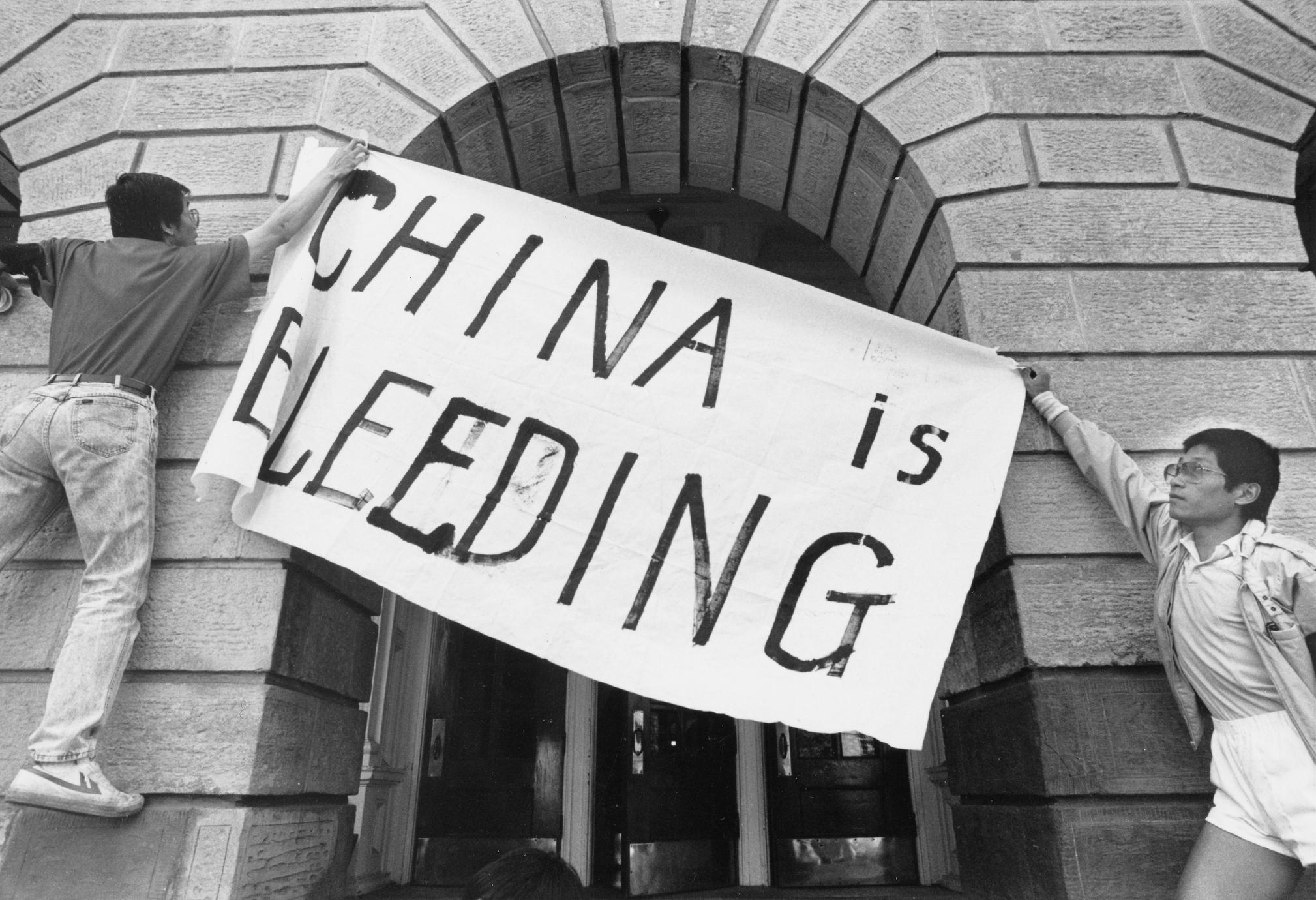 China is bleeding sign