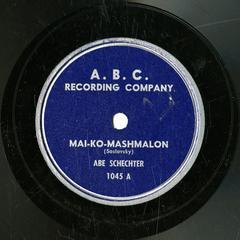 Mai-ko-mashmalon