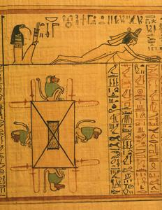 Detail from a Papyri