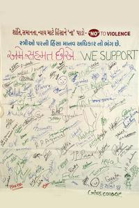 Signature campaign at girl's college