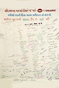 Signature campaign for Jyoti Kamachari Mandal