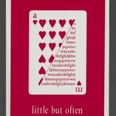 Little but often